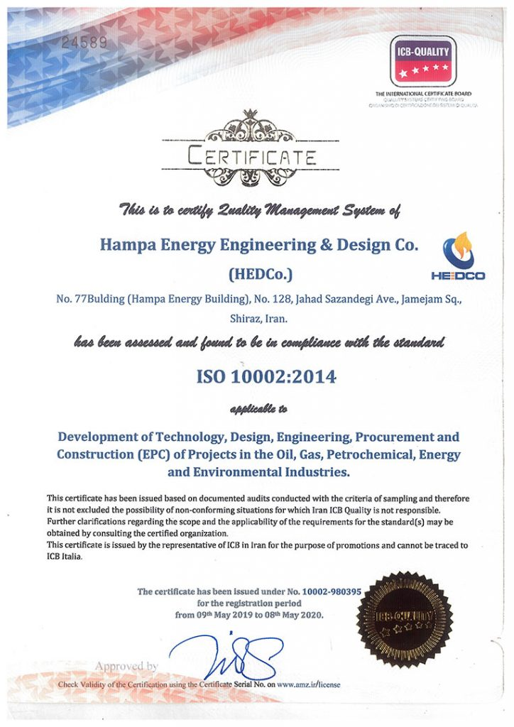 ISO-10002-2014-1