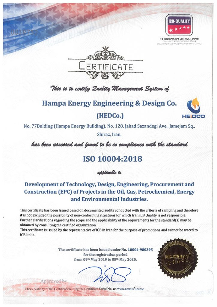 ISO-10004-2018-1